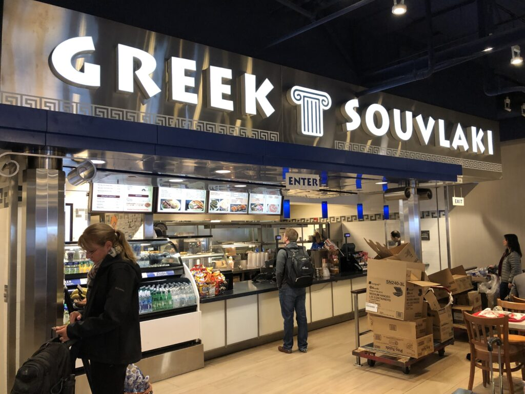 Greek Soulvaki SLC Airport Food